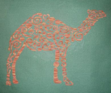 click here to view larger image of Tribal Camel (chart)