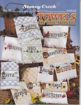click here to view larger image of Towels of the Month (chart)