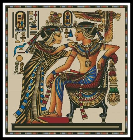 click here to view larger image of Egyptian Papyrus (chart)