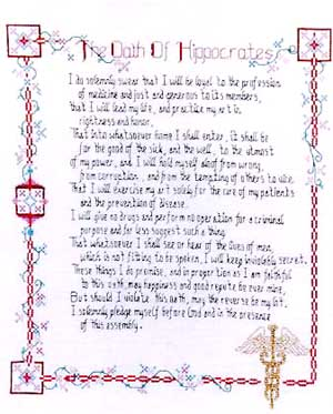 click here to view larger image of Hippocratic Oath (chart)