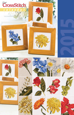 click here to view larger image of Just Cross Stitch 2015 Calendar (book)