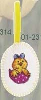 click here to view larger image of Chick in Egg Ornament (counted cross stitch kit)