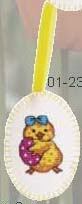 click here to view larger image of  Egg and Chick Ornament (counted cross stitch kit)
