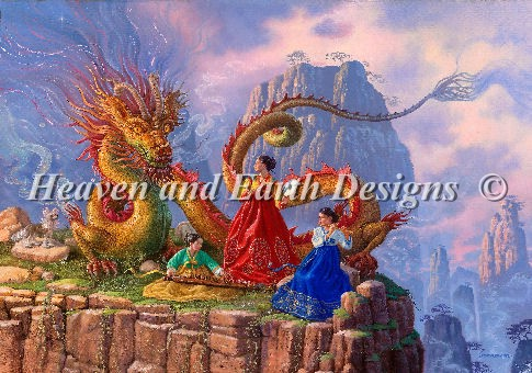 click here to view larger image of Dragon Serenade (chart)