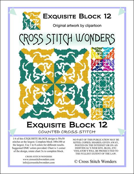 click here to view larger image of Exquisite Block 12 (chart)