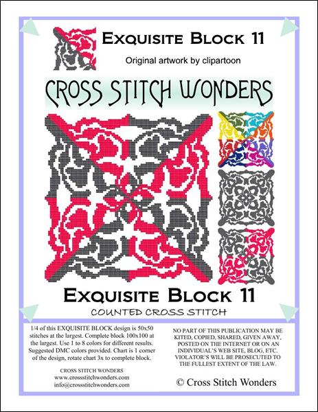 click here to view larger image of Exquisite Block 11 (chart)