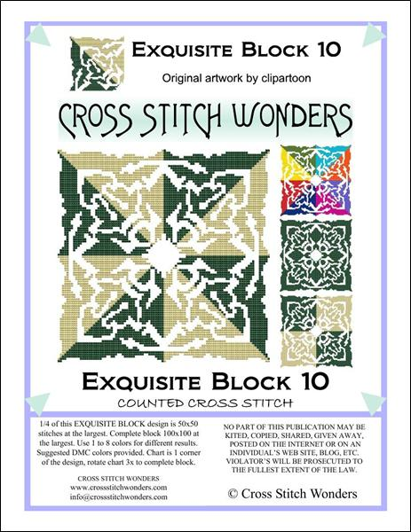 click here to view larger image of Exquisite Block 10 (chart)