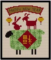 click here to view larger image of Happy Chinese New Year to EWE (chart with charms/buttons)