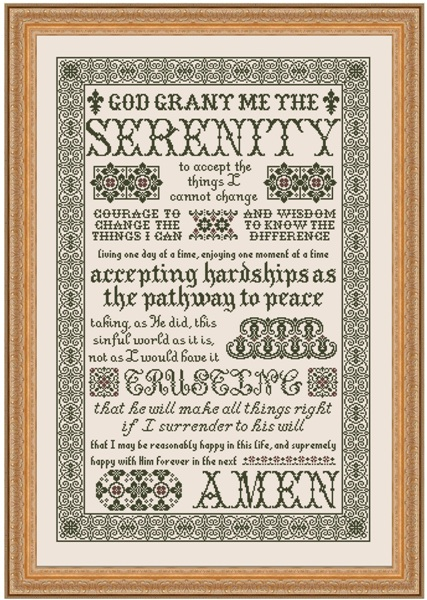 click here to view larger image of Serenity Prayer (chart)