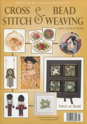 click here to view larger image of Cross Stitch & Bead Weaving Issue #94 (magazines)