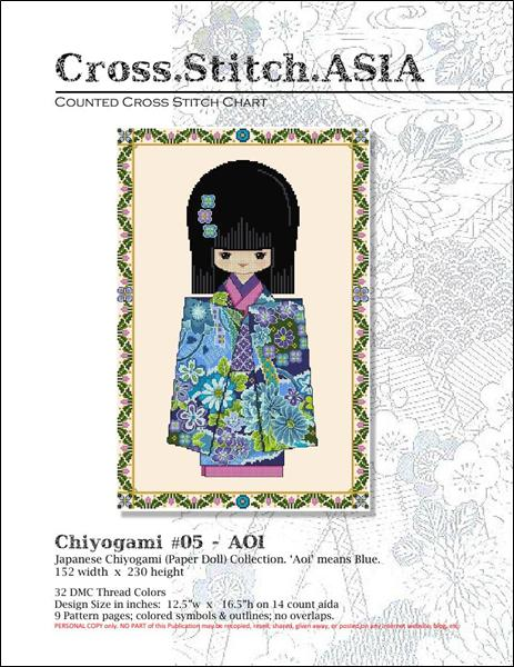 click here to view larger image of Chiyogami Doll 5 - Aoi (chart)