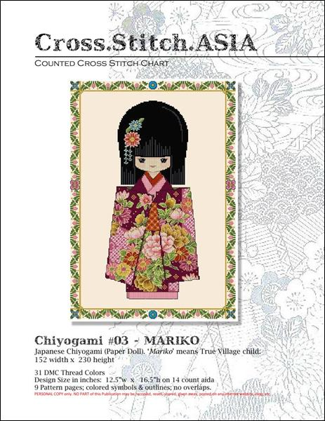 click here to view larger image of Chiyogami 3 - Mariko (chart)