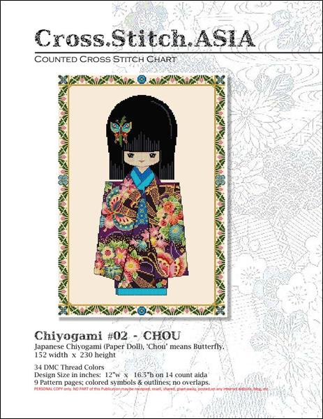 click here to view larger image of Chiyogami 2 - Chou (chart)