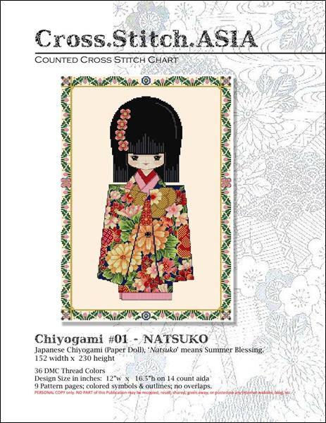 click here to view larger image of Chiyogami 1 - Natsuko (chart)