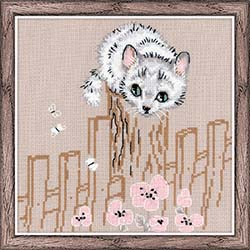 Hunter - click here for more details about counted cross stitch kit