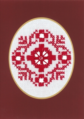 click here to view larger image of Hardanger Christmas Card - Red on White (Hardanger and Cut Work)