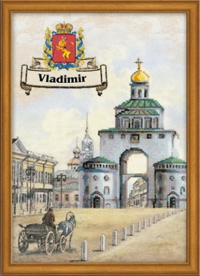 click here to view larger image of Vladimir - Cities of Russia (stamped cross stitch kit)