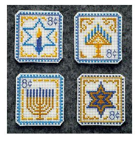 click here to view larger image of Hanukkah Stamps 8 Cent (chart)