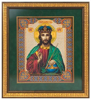 click here to view larger image of CM-0808 (counted cross stitch kit)