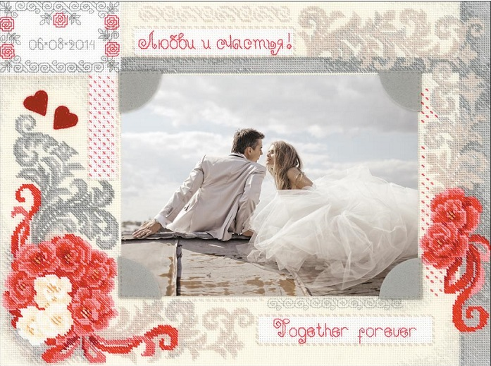 click here to view larger image of Photo Frame Love and Happiness  (counted cross stitch kit)