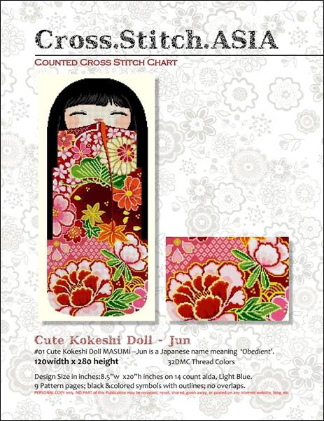 click here to view larger image of Cute Kokeshi Doll 02 - JUN (chart)