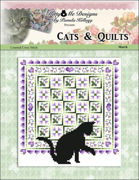 click here to view larger image of Cats And Quilts March (chart)