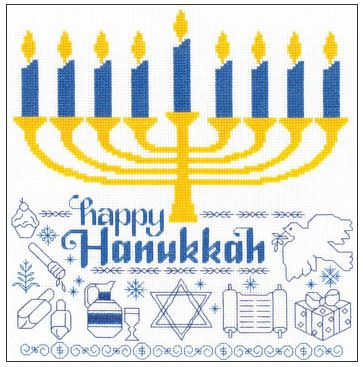 click here to view larger image of Let's Celebrate Hanukkah (counted cross stitch kit)