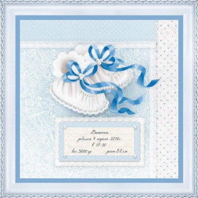 click here to view larger image of Baby Boy Booties (counted cross stitch kit)
