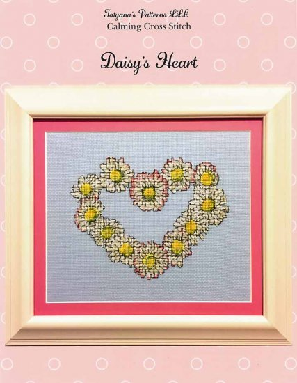 click here to view larger image of Daisy'S Heart (chart)
