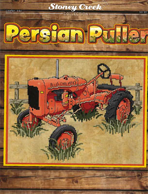 click here to view larger image of Persian Puller (chart)