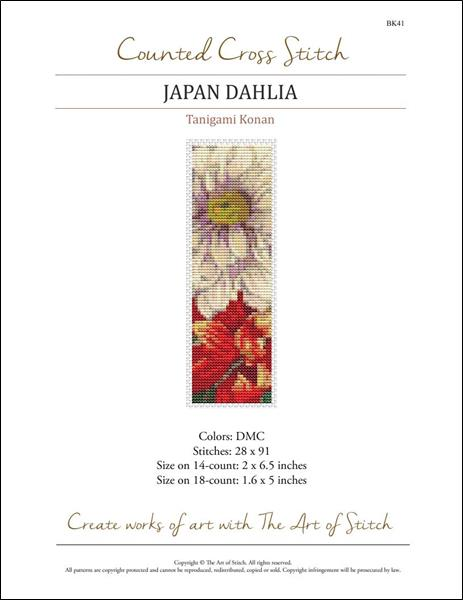 click here to view larger image of Japan Dahlia - Bookmark (chart)