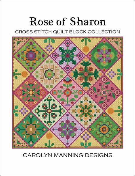 click here to view larger image of Rose of Sharon (chart)
