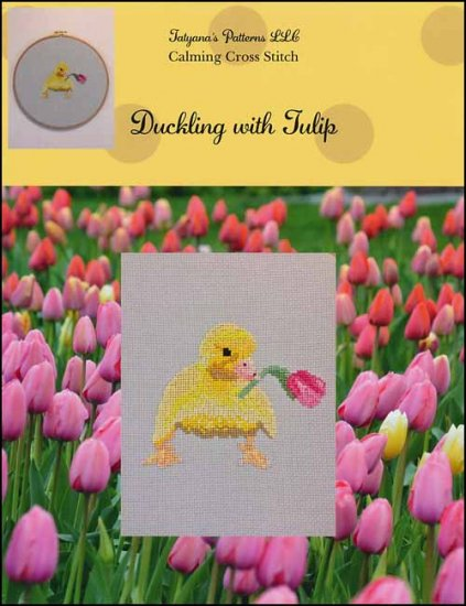 click here to view larger image of Duckling with Tulip (chart)