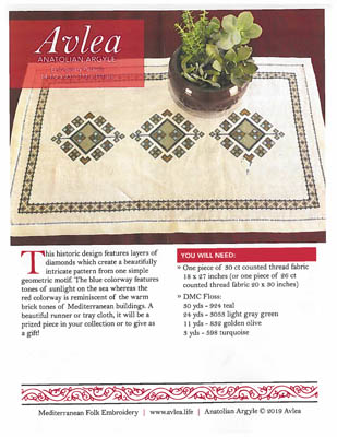 click here to view larger image of Anatolian Argyle Table Runner (chart)