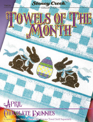 click here to view larger image of Towels Of The Month - April Chocolate Bunnies (chart)