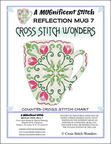 click here to view larger image of MUGnificent Stitch, A - Reflection Mug 7 (chart)