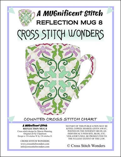 click here to view larger image of MUGnificent Stitch, A - Reflection Mug 8  (chart)