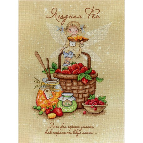 click here to view larger image of Berry Fairy (counted cross stitch kit)