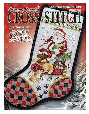click here to view larger image of Stoney Creek Cross Stitch Collection - 2020 Summer (magazines)