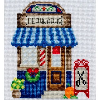 click here to view larger image of Marvelous Hairdressers Shop (counted cross stitch kit)