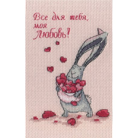 click here to view larger image of All for You My Love (counted cross stitch kit)