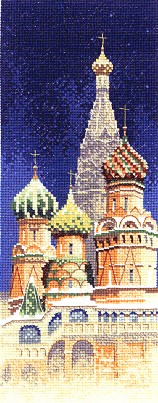 click here to view larger image of St Basil's Cathedral - International (chart)