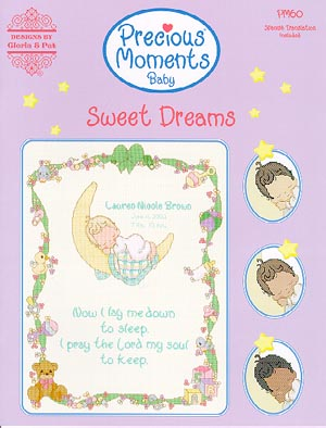 click here to view larger image of PM60 Sweet Dreams (chart)