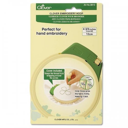 "click here to view larger image of Clover Embroidery Hoop 4 3/4"" (12cm) (accessory)"