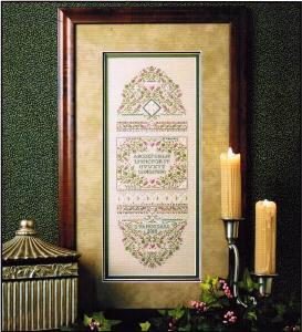 click here to view larger image of Lady Dunmores Sampler (counted cross stitch kit)