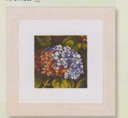 click here to view larger image of Hydrangea  (27ct) (counted cross stitch kit)