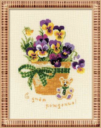 click here to view larger image of Happy Birthday (counted cross stitch kit)