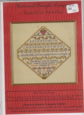 click here to view larger image of Mini Diamond Sampler (chart)