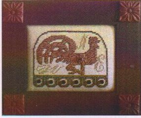 click here to view larger image of Charmed Penny Rug - Rooster (chart with charms/buttons)