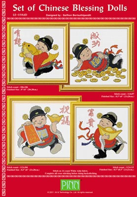 click here to view larger image of Set Of Chinese Blessing Dolls (chart)
